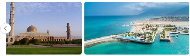 Oman Capital City