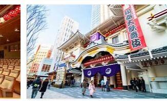 Japan Theater